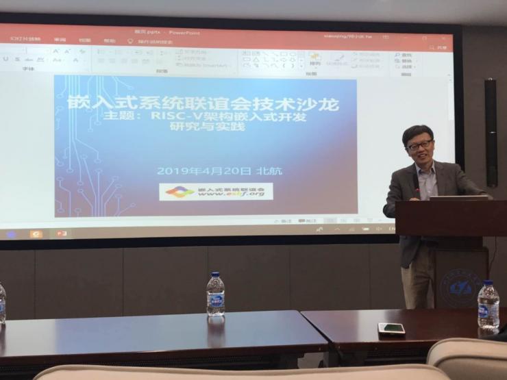 RISC-V当真是中国处理器产业的最后一次机会?