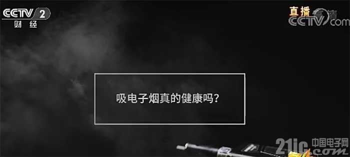 电子烟这么火吗?锤子科技又一位高管离职做电子烟