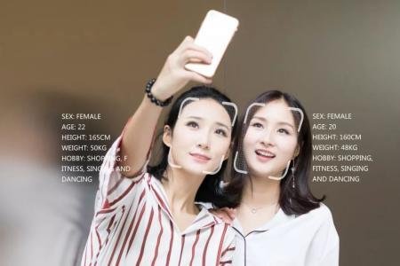 细思恐极的AI时时彩一条龙手机版与大数据是否值得人类足够的担忧