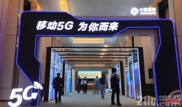 聚焦实时三维成像,三大运营商牵手叠境数字共迎5G视界