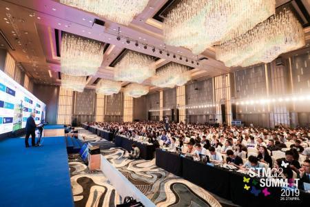 STM32峰会 合作共赢 生态共建
