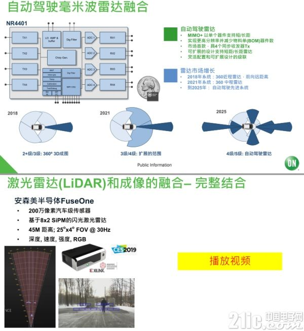 document_image_rId13_copy.jpg