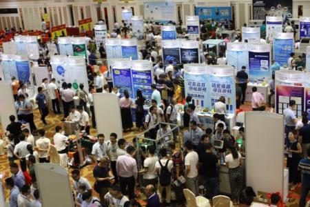 磁性元器件智能生产暨高性能磁性材料峰会 本周五在东莞举行