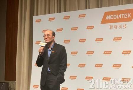 联发科推全球首款单芯片5G手机芯片