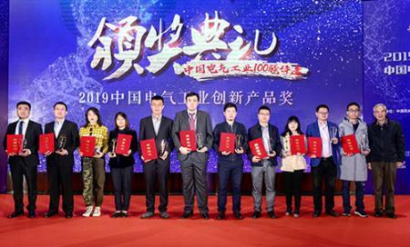 "COMSOL 多物理场仿真软件喜获""2019电气工业创新产品""奖项"