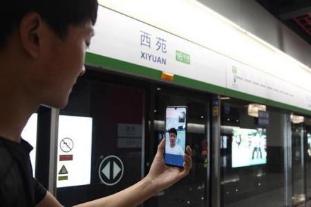 首条5G覆盖地铁现身北京,乘坐首条5G覆盖地铁什么体验?