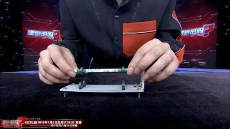 磁悬浮小实验2