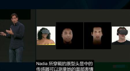 可做到完整面部捕捉的Oculus VR头显