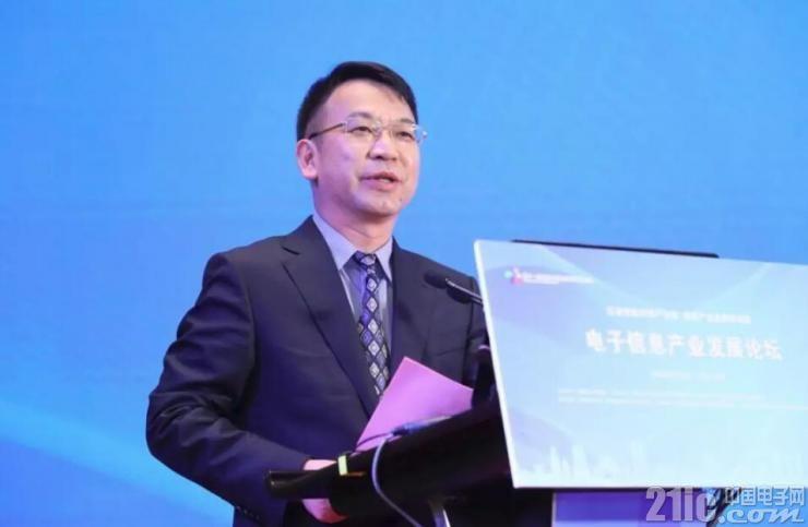 第十一届中国中部投资贸易博览会电子信息产业发展论坛在南昌召开