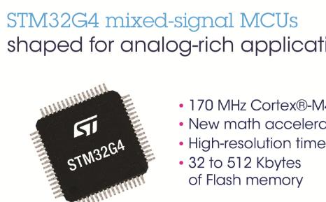 半导体推出了下一代微控制器