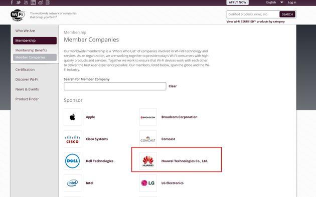 反转,WiFi/蓝牙/JEDEC协会已恢复华为成员资格