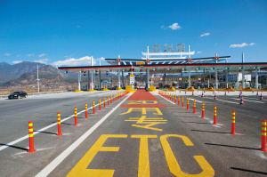 东营市11个网点可办理ETC服务
