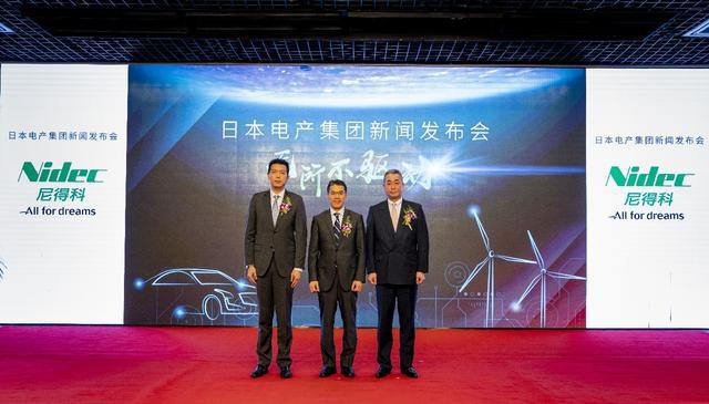 厚积薄发,日本电产深耕中国市场,目标销售额:500亿