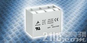 薄膜电容器: 通过UL 810结构认证的坚固耐用型交流滤波电容器