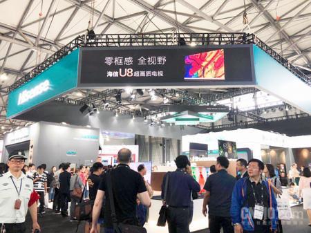 2019CES亚洲展开幕,2019CES亚洲展有哪些亮点?