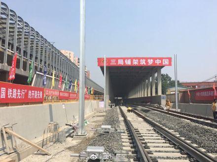 京张高铁轨道贯通,年底通车后北京-张家口仅需1小时
