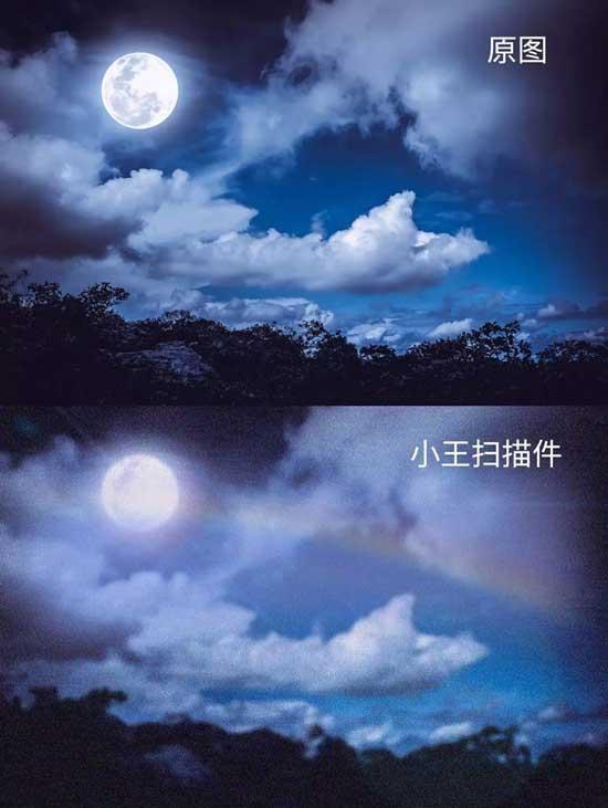 你的照片上,为什么月亮下面有彩虹?