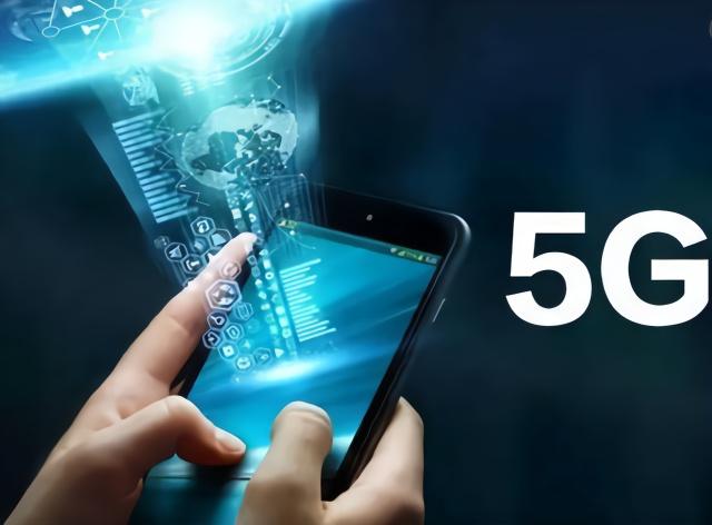 先别着急买5G手机,中国移动宣布大好消息!