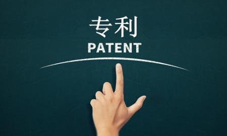 日本称中国需向其支付二维码专利费
