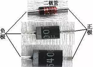 二极管正负极的判断1-21ic.jpg