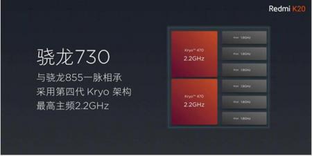 手机AI芯片骁龙665/730/730G让手机人工智能实力�对�