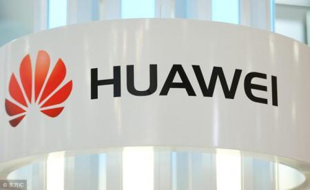 移动子公司启动5G手机最大采购单 华为占5000台