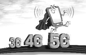 5G商用牌照将发布是什么情况? 5G商用牌照将发布具体详情