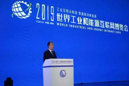 盘点一下中国能源互联网十大关键事件