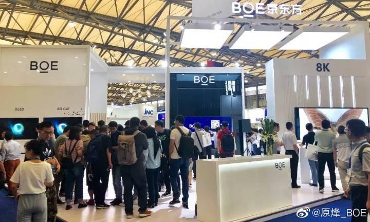 LCD屏下光学指纹感测技术已研发成功,将于2019年底量产