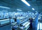 智慧工业--生态智慧厂房