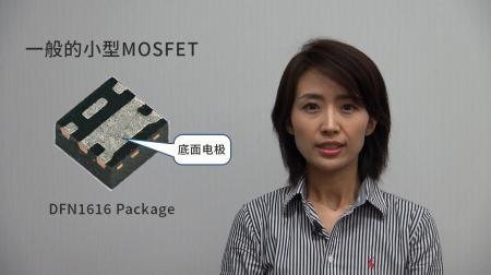 WF-MOS_Short_cn