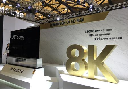 一个初步的8K超高清电视生态系统正在稳步形成