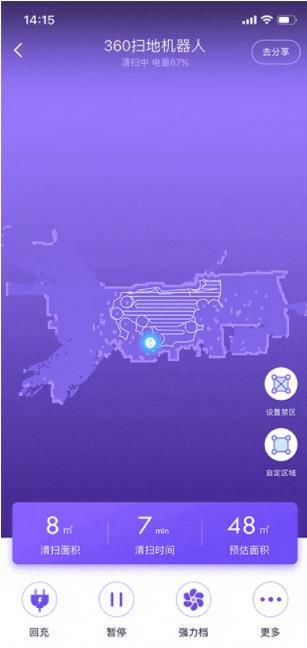 ���360激光雷�_�叩�C器人S7的使用�y�u,完美的生活小助手