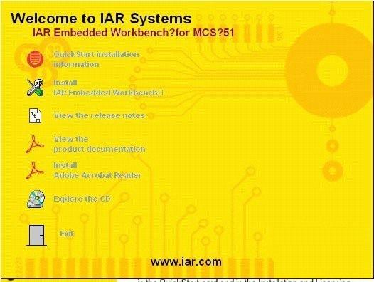 单片机编程软件经验分享篇,IAR单片机编程软件安装过程