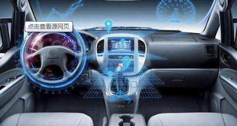 5G将如何助力自动驾驶