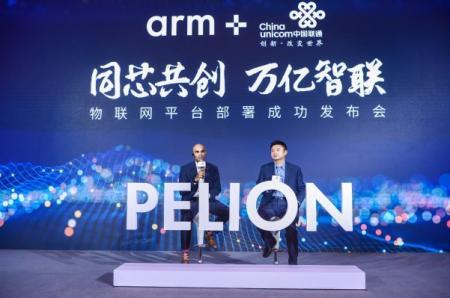 Arm宣布与中国联通合作加速推进和完善中国物联网生态发展