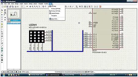 电路仿真软件细谈(三),走进Proteus电路仿真软件