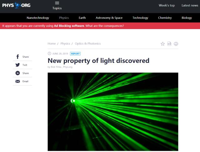 光线螺旋式传播是怎么回事?科学家揭示光线螺旋式传播真相