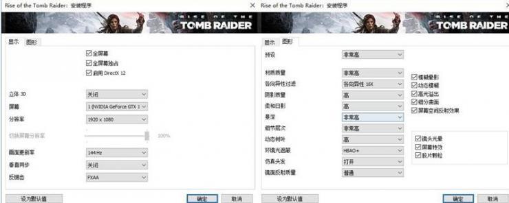 AMD Radeon RX 590显卡测评之1080P游戏性能测评