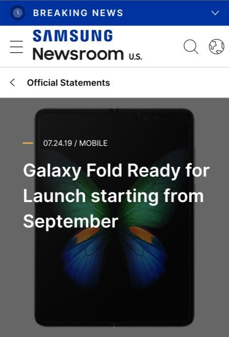 三星宣布已修复Galaxy Fold,9月重新上架,该买吗?