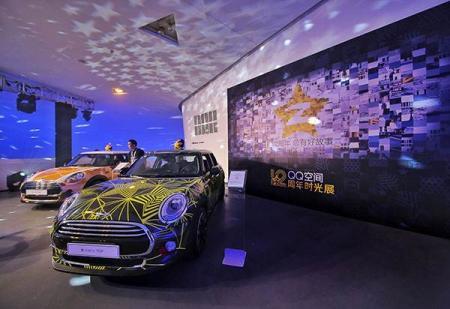 腾讯与宝马中国宣布深化合作,支持宝马自动驾驶研发