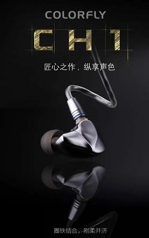 Colorfly CH1,开户