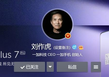 """让刘作虎秒变""""库克""""?这款App最近火了"""