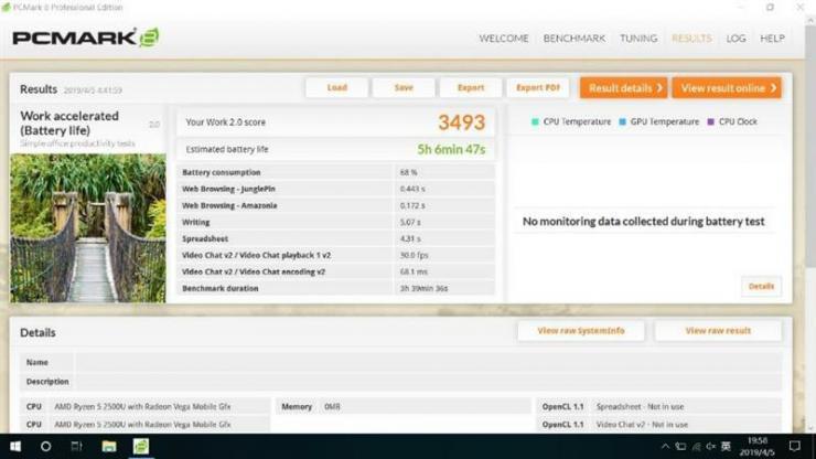 惠普战66 AMD版测评之温度、续航能力测评