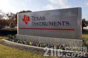 德州仪器第二季度净利润13.05亿美元 同比下滑7%