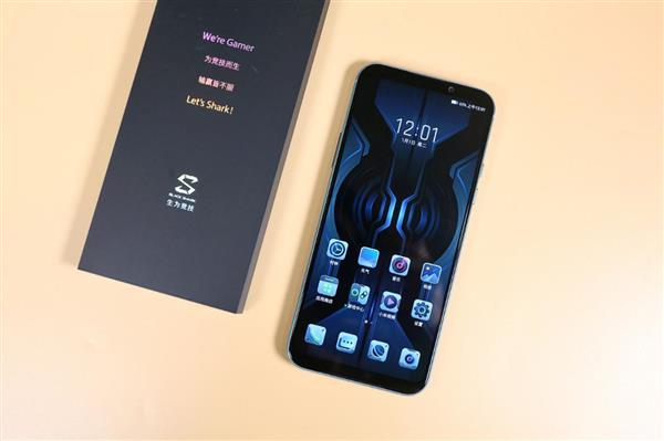 最新款游戏电竞手机——黑鲨游戏手机2 Pro