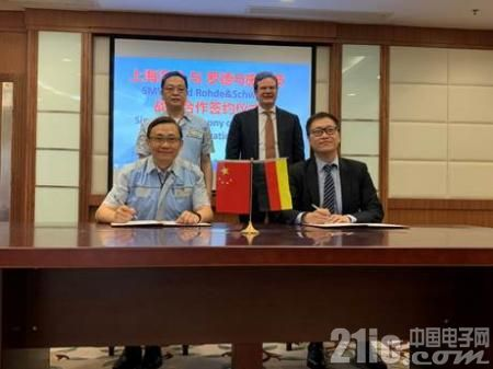 上海汽检携手罗德与施瓦茨成功举办联合实验室签约仪式