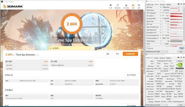 GTX 1660冰龙版测评之游戏性能测评