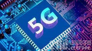 中兴徐子阳:已完成7nm芯片设计并量产 正研发5nm 5G芯片