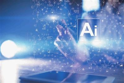 """AI换脸""被无底线滥用 科技或成""黑产""帮凶?"